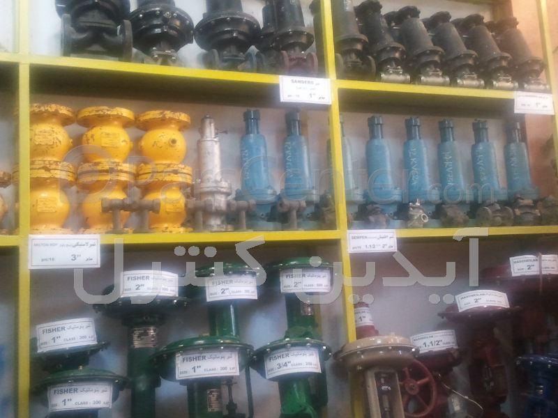 شیرآلات صنعتی وپنو ماتیک وابزار دقیق وانواع لوله واتصالات