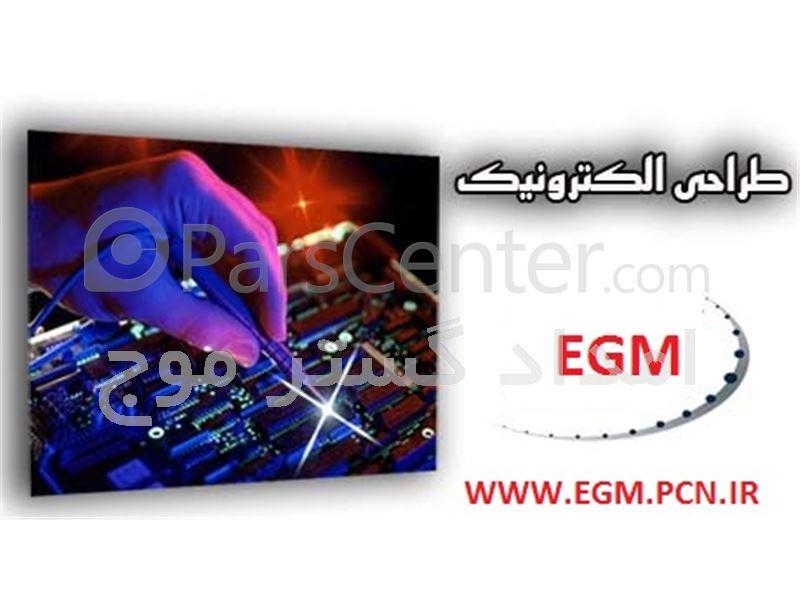 راه اندازی GPS و اتصال به مدارات الکترونیک
