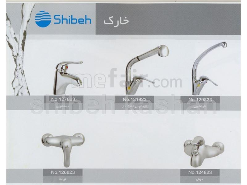 valves shibeh