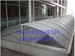 اجرای سقف تونلی (سقف نورگیر ساختمان فرودگاه مهر آباد)