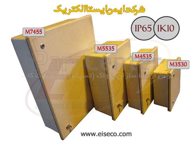 جعبه انشعاب M7455