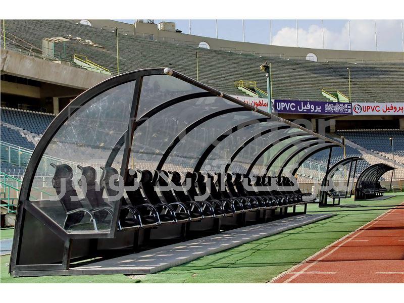 اولین،بزرگترین و بهترین تولید کننده نیمکت ذخیره در ایران - شرکت آژندنوآور