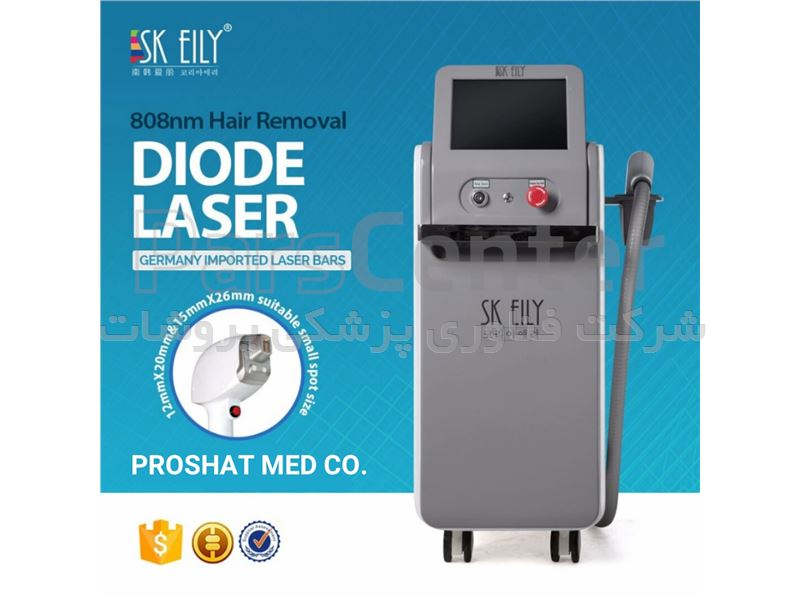 دستگاه لیزر دایود SK EILY Diod 808nm