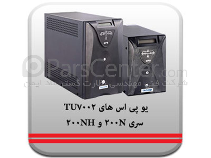 Pure Sine Wave TU7002 – 200N-200NH