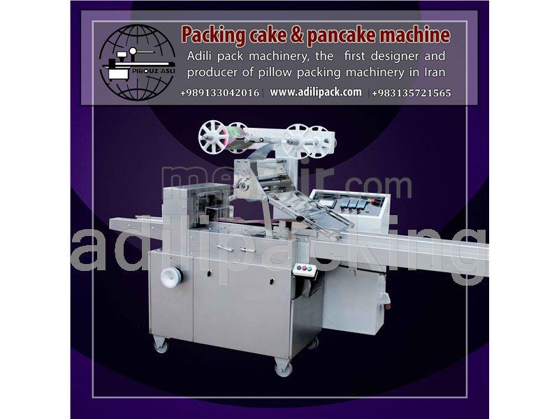Stationery packing machine