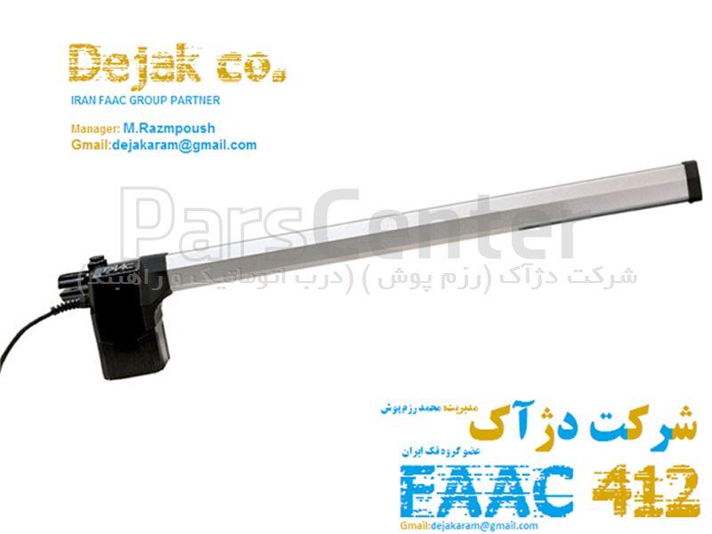 جک فک 412 ایتالیا FAAC