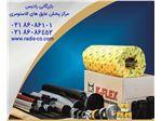 قیمت عایق الاستومری K-FLEX