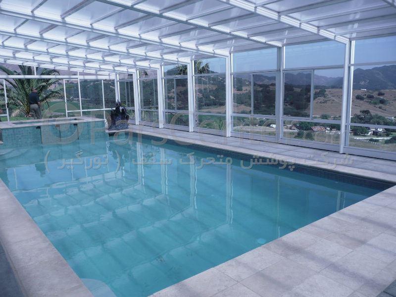 پوشش سقف استخر متحرک کد PMS E10