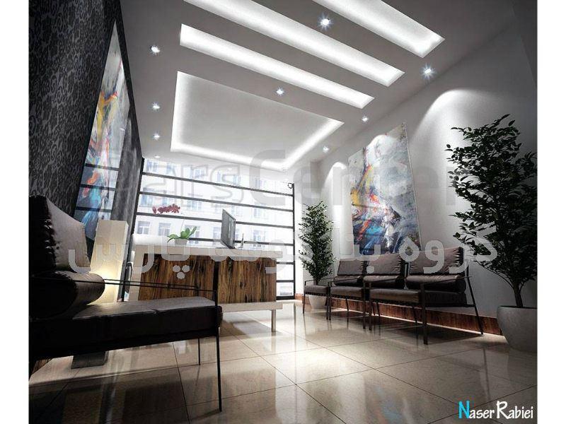 طراحی و اجرای سقف کاذب کناف - دفتر کار