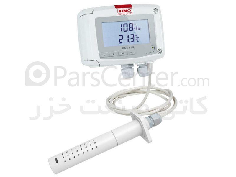 سنسور CO متر آنلاین  اندازه گیری میزان CO منوکسید کربن در هوا