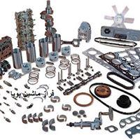قطعات موتور لیفتراک