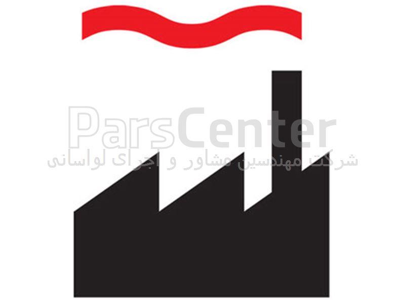 کارخانه تولید ساختمانی