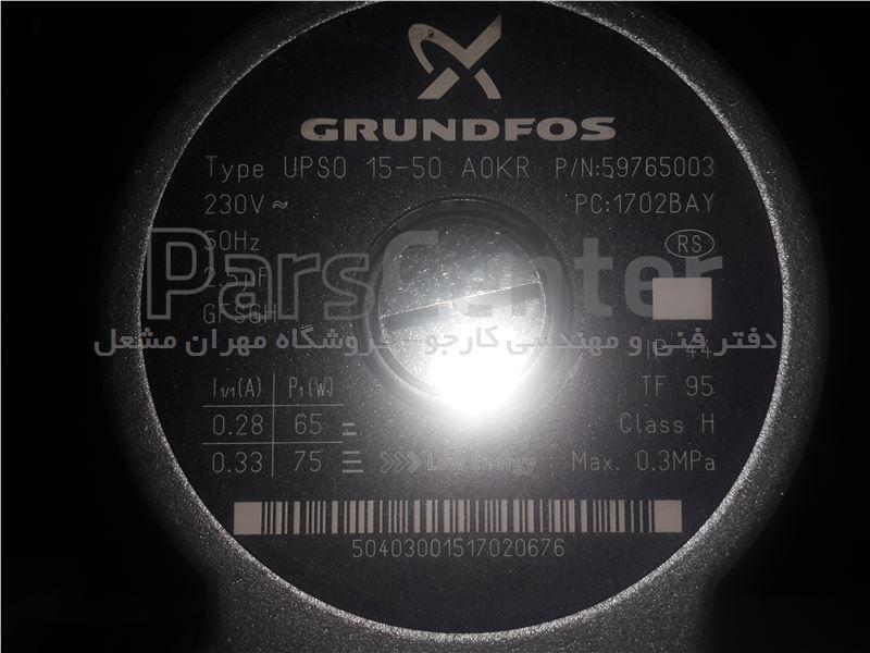 پمپ گراندفوس 50-15