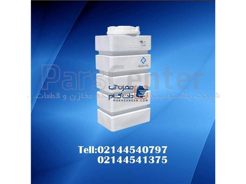 بشکه مخصوص مواد شیمیایی - مخزن 230 لیتری مکعبی