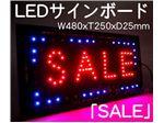 فلاشر تابلو LED ثابت