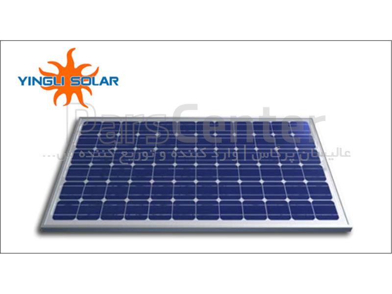پنل خورشیدی Yingli 30w