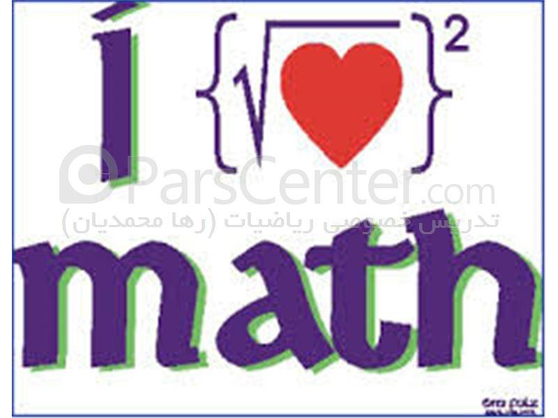 ریاضی چیست؟ تاریخچه مختصر ریاضیات