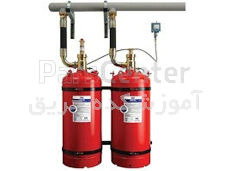 آموزش تخصصی و کاربردی سیستم های  اطفاء حریق FM200 و CO2