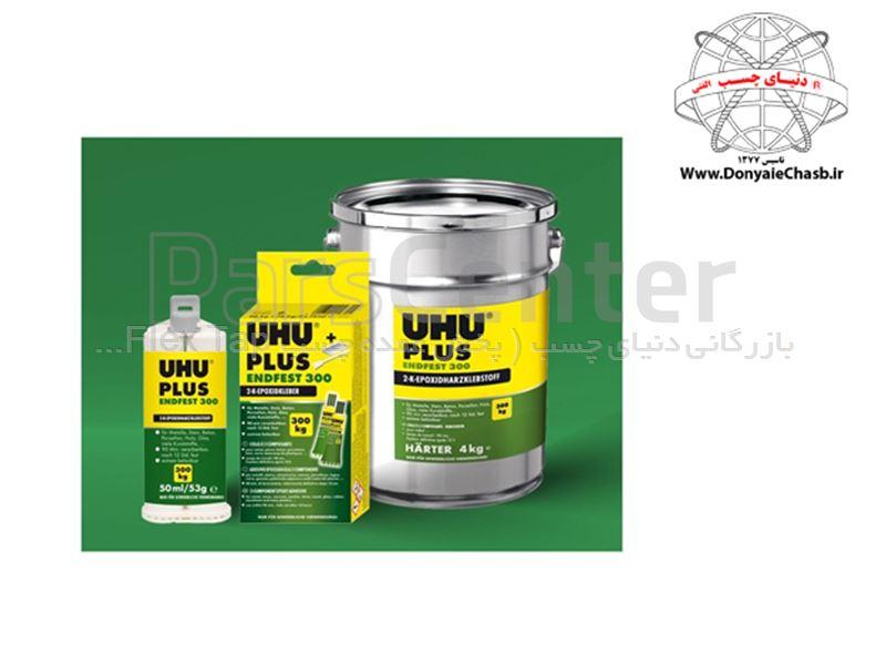 اپوکسی (دوقلو) صنعتی 300 کیلوگرمی اوهو UHU PLUS ENDFEST 300 EPOXY 163g
