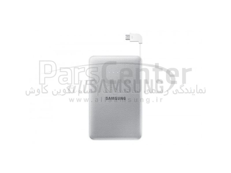 Samsung Rechargeable Multi Charging External Battery Pack 11300mAh شارژر باتری اکسترنال سامسونگ