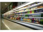 تجهیز فروشگاه حامی کالا شعبه اندیشه- یخچال و فریزر فروشگاهی