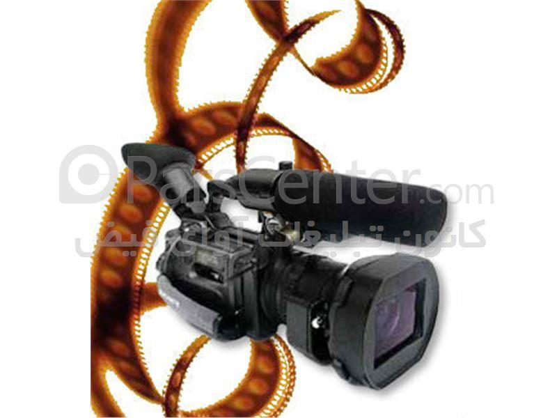 فیلمبرداری صنعتی - خدمات خدمات عکاسی و فیلمبرداری در پارس سنترفیلمبرداری صنعتی