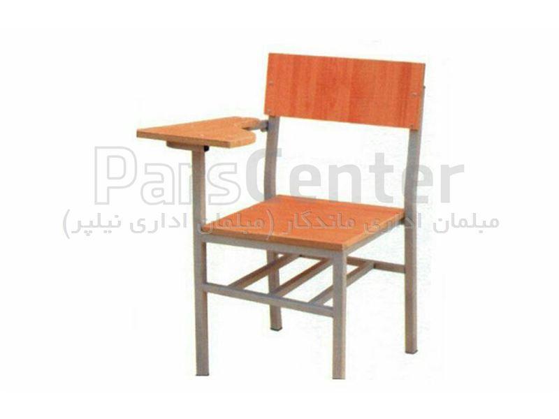صندلی مدرسه با دسته ام دی اف