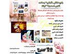 پکیج قالبگیری و ساخت تندیس دست و پای کودک