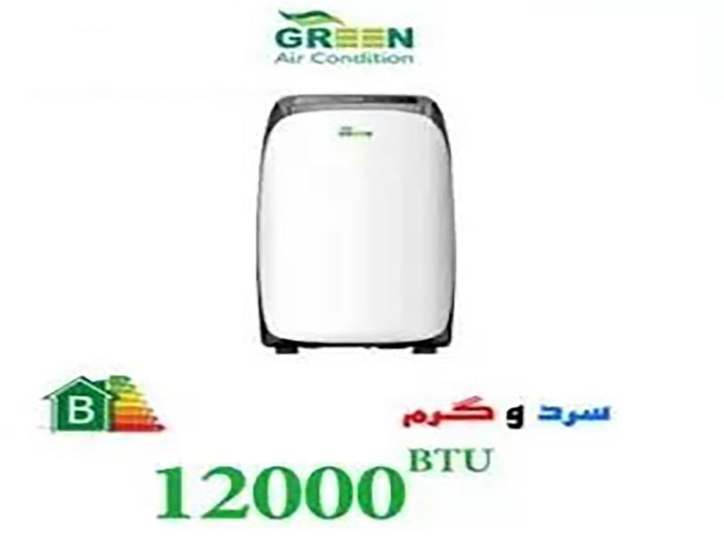 کولر گازی اسپلیت گرین  Green