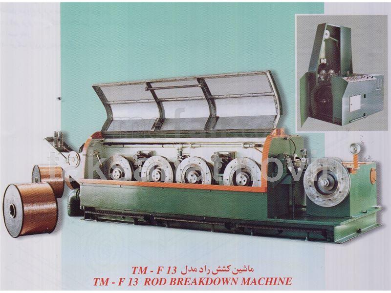 ROD DRIWING MACHIN