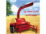 تامین ادوات کشاورزی مهرگان ماشین
