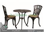 میز و صندلی ریختگی آلومینیوم گل آزالیا