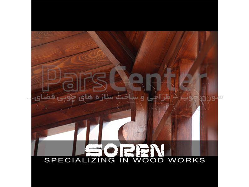 طراحی و ساخت آلاچیق چوبی (واقع در محمودیه)