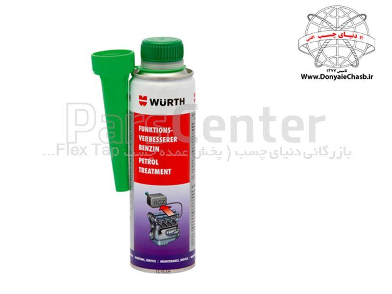 مکمل بنزین وورث Wurth Petrol Treatment آلمان