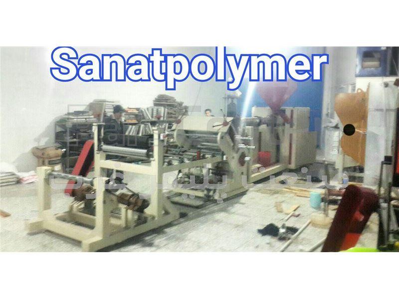 دستگاه تولید ظروف یکبارمصرف پلاستیکی