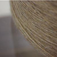 نخ پتو و فیلتر(صادرات/داخلی)
