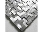 تایل بین کابینتی آلومینیوم MA2042