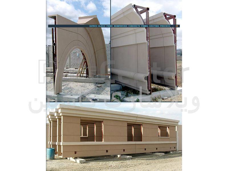 روش نوین اجرای نمای ساختمان