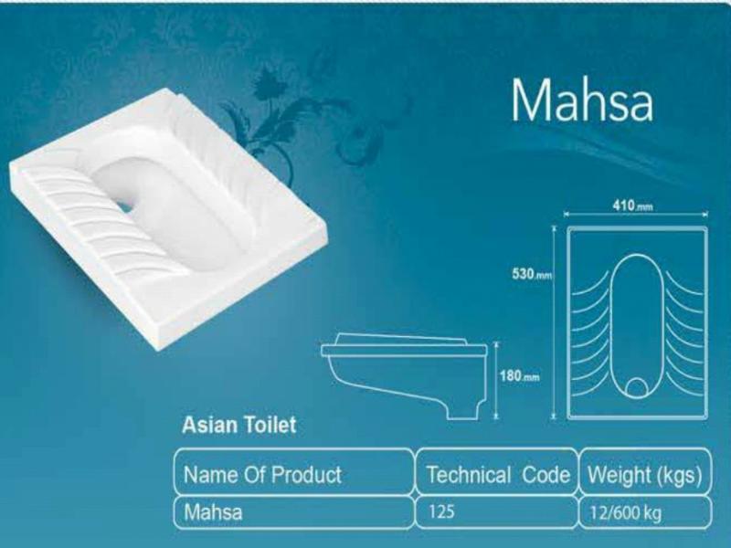 توالت ایرانی ایساتیس مدل مهسا ریم بسته