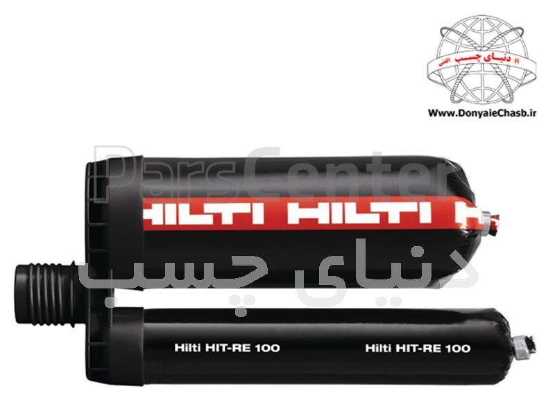 چسب بتن  Hilti HIT-RE 100  آلمان