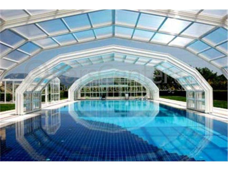 Public swimming pool cover - پوشش استخر شنای عمومی