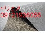 Silicone cloth