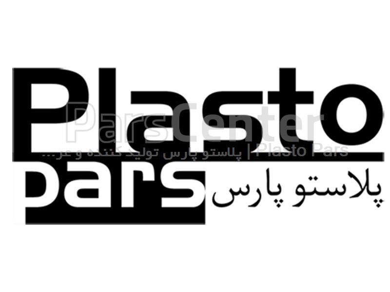 میز پلاستیکی مربع پایه فلزی 80*80-کد101923