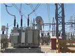 اطلاع رسانی مناقصات برق ، الکترونیک و نیرو