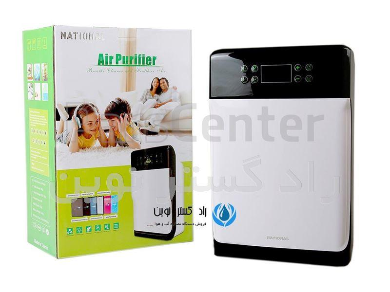 دستگاه تصفیه هوا ناسیونال - Airpurifier NATIONAL