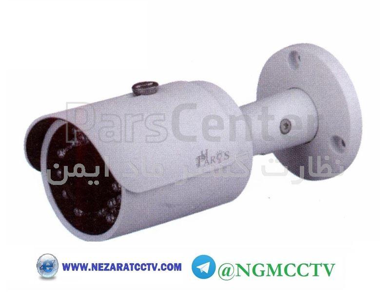 دوربین مدار بسته  فاروس بولت مدل FCC-BF-232LHWR با کیفیت 2 مگاپیکسل