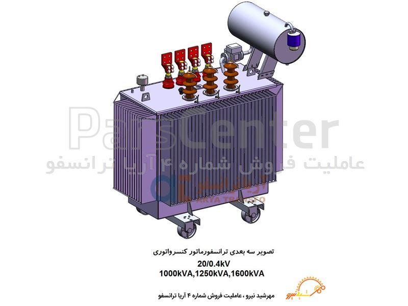 ترانسفورماتور کم تلفات 1600KVA