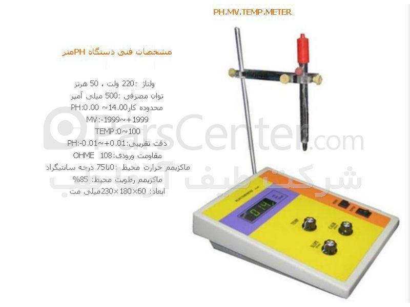 PHمتر رومیزی دیجیتال مدل TAT-515