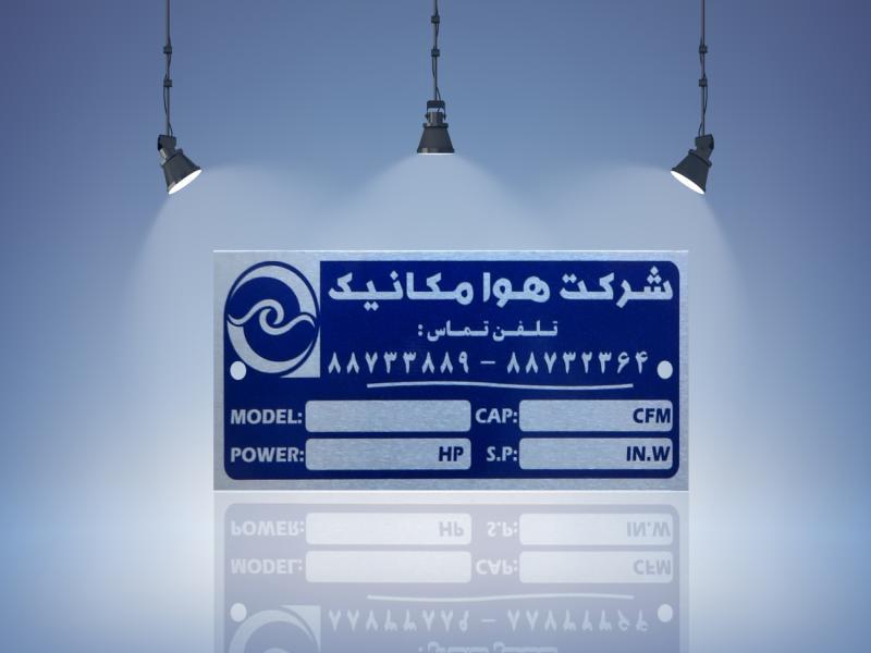 صنعت هوای فشرده پلاک کمپرسور