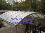 اجرای سقف تونلی (سقف پارکینگ ولنجک)